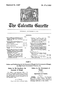 First document page